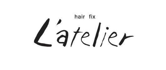 L'atelier【ラトリエ】アマノタケシ 髪の事。日々の事。